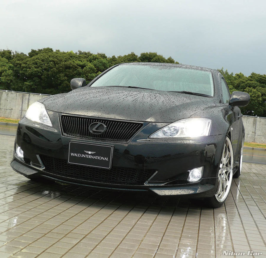 For Sale Lexus Is250: Modifications & Tuning