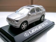 Desk Trophy - RX300