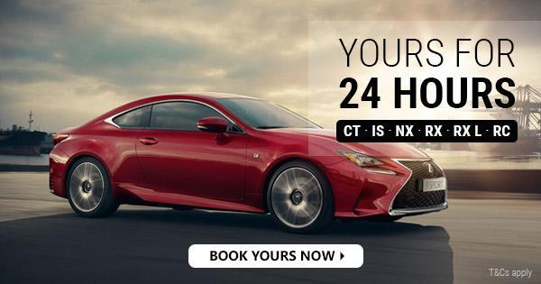 Lexus 24 Hour Test Drive