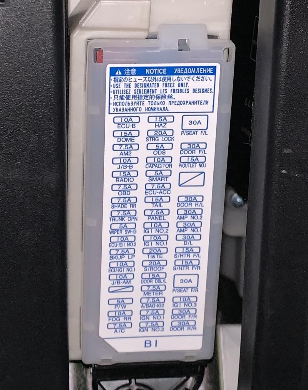 2003 Lexus Is300 Fuse Box Diagram